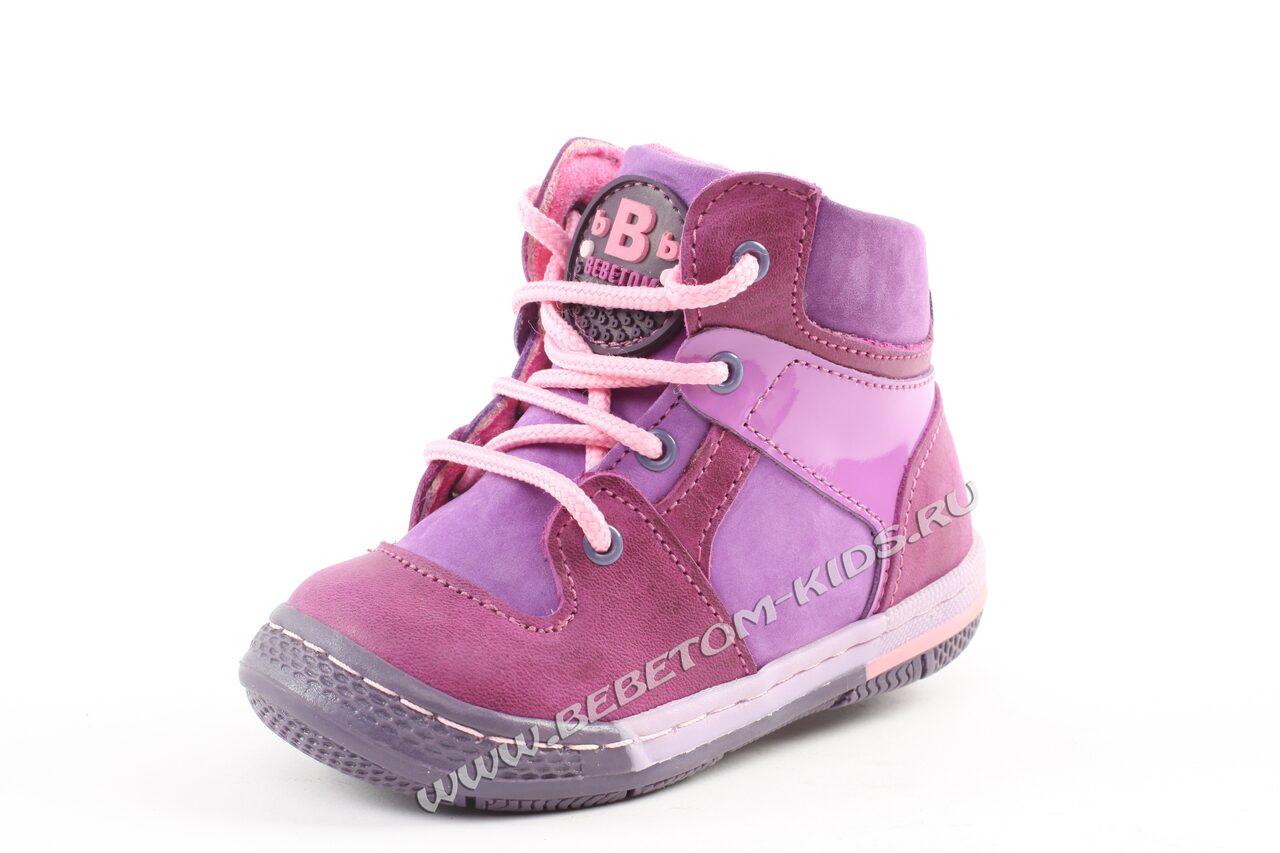 Купить в.москве качественную недорогую обувь форум