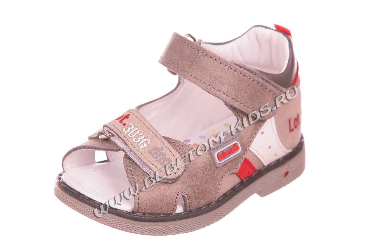 Обувь для малышей adidas
